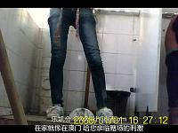 Chinese Girl Pees In A Public Toilet